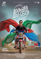Picture 18 from the Tamil movie Magalir Mattum