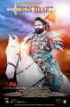 Picture 1 from the Hindi movie MSG The Warrior - Lion Heart