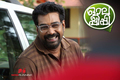 Picture 17 from the Malayalam movie Olappeeppi