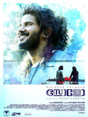 Picture 21 from the Malayalam movie Solo