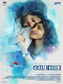 Picture 20 from the Malayalam movie Solo