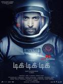 Picture 17 from the Tamil movie Tik Tik Tik