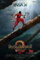 Picture 2 from the Malayalam movie Baahubali: The Conclusion