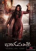 Picture 4 from the Telugu movie Bhaagamathie