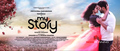 Picture 5 from the Malayalam movie My Story
