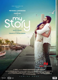 Picture 4 from the Malayalam movie My Story