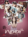 Picture 10 from the Hindi movie Noor