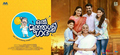 Picture 1 from the Malayalam movie Oru Muthassi Gadha