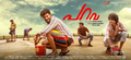Picture 19 from the Malayalam movie Parava