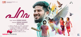 Picture 7 from the Malayalam movie Parava