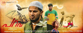 Picture 6 from the Malayalam movie Parava