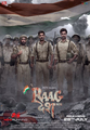 Picture 6 from the Hindi movie Raag Desh