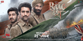 Picture 1 from the Hindi movie Raag Desh