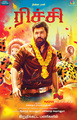 Picture 19 from the Tamil movie Richie