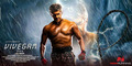 Picture 26 from the Tamil movie Vivegam
