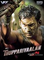 Picture 66 from the Tamil movie Thupparivalan