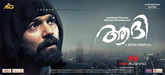 Picture 31 from the Malayalam movie Aadhi