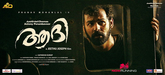 Picture 29 from the Malayalam movie Aadhi