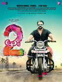 Picture 8 from the Malayalam movie Aadu 2