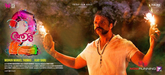 Picture 21 from the Malayalam movie Aadu 2