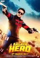 Picture 3 from the Hindi movie Aagaya Hero