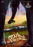 Picture 1 from the Malayalam movie Adinaasam Vellappokkam