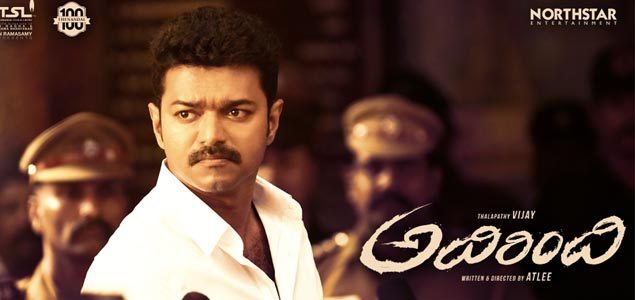Adirindi Gets Biggest opening of Vijay