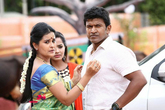 Picture 18 from the Kannada movie Anjaniputra
