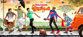 Picture 4 from the Malayalam movie Ankarajyathe Jimmanmar