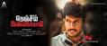 Picture 14 from the Tamil movie Nenjil Thunivirundhal