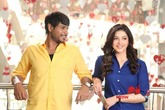 Picture 12 from the Tamil movie Nenjil Thunivirundhal