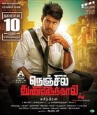 Picture 10 from the Tamil movie Nenjil Thunivirundhal