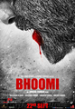 Picture 13 from the Hindi movie Bhoomi