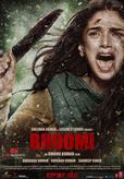 Picture 7 from the Hindi movie Bhoomi