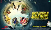 Picture 1 from the Hindi movie Brij Mohan Amar Rahe