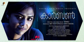 Picture 4 from the Malayalam movie Carbon