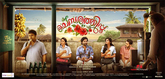 Picture 11 from the Malayalam movie Chembarathipoo