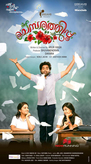 Picture 10 from the Malayalam movie Chembarathipoo