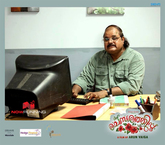 Picture 8 from the Malayalam movie Chembarathipoo