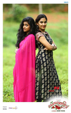 Picture 6 from the Malayalam movie Chembarathipoo