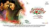 Picture 4 from the Malayalam movie Chembarathipoo