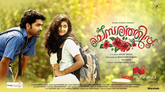 Picture 1 from the Malayalam movie Chembarathipoo