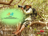 Picture 6 from the Malayalam movie Chippy