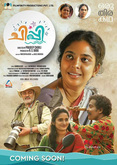 Picture 4 from the Malayalam movie Chippy
