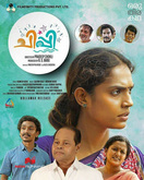 Picture 3 from the Malayalam movie Chippy
