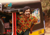 Picture 2 from the Malayalam movie Chippy