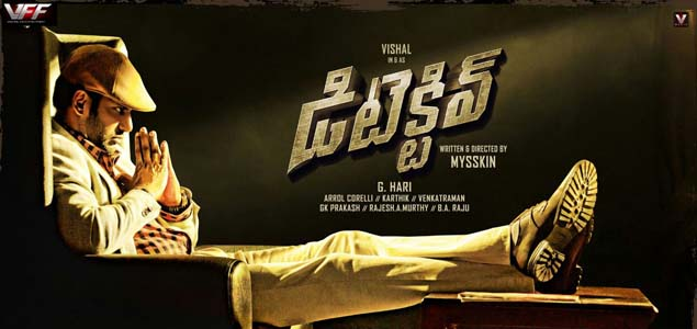 Vishal Confirms Sequel for Detective