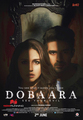 Picture 1 from the Hindi movie Dobaara
