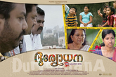 Picture 4 from the Malayalam movie Duryodhana