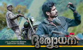 Picture 1 from the Malayalam movie Duryodhana